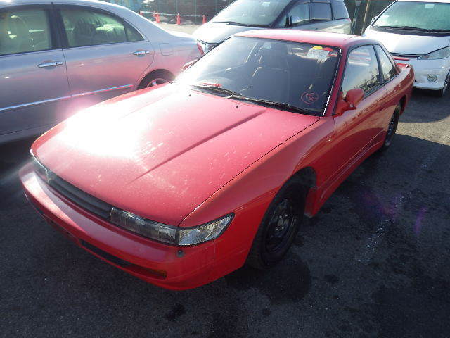 1991 nissan silvia coupe red aero skirts jdm rhd s13 240sx high auction grade. Black Bedroom Furniture Sets. Home Design Ideas